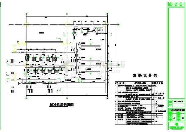 某地小型中央空调机房施工图-图3