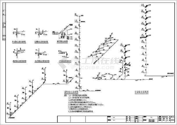 高层市政水管给排水施工cad设计图-图3