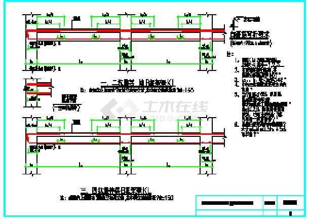 常用结构构造工程结构CAD设计图纸-图一