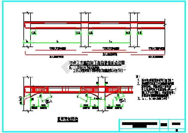 常用结构构造工程结构CAD设计图纸-图二
