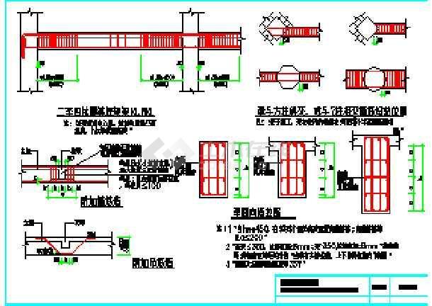 常用结构构造工程结构CAD设计图纸-图2