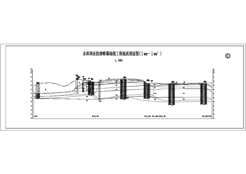 某地区大型大坝防渗水利工程设计图图片1