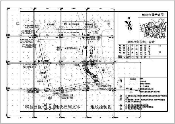 某居住小区地形规划CAD设计方案图-图2