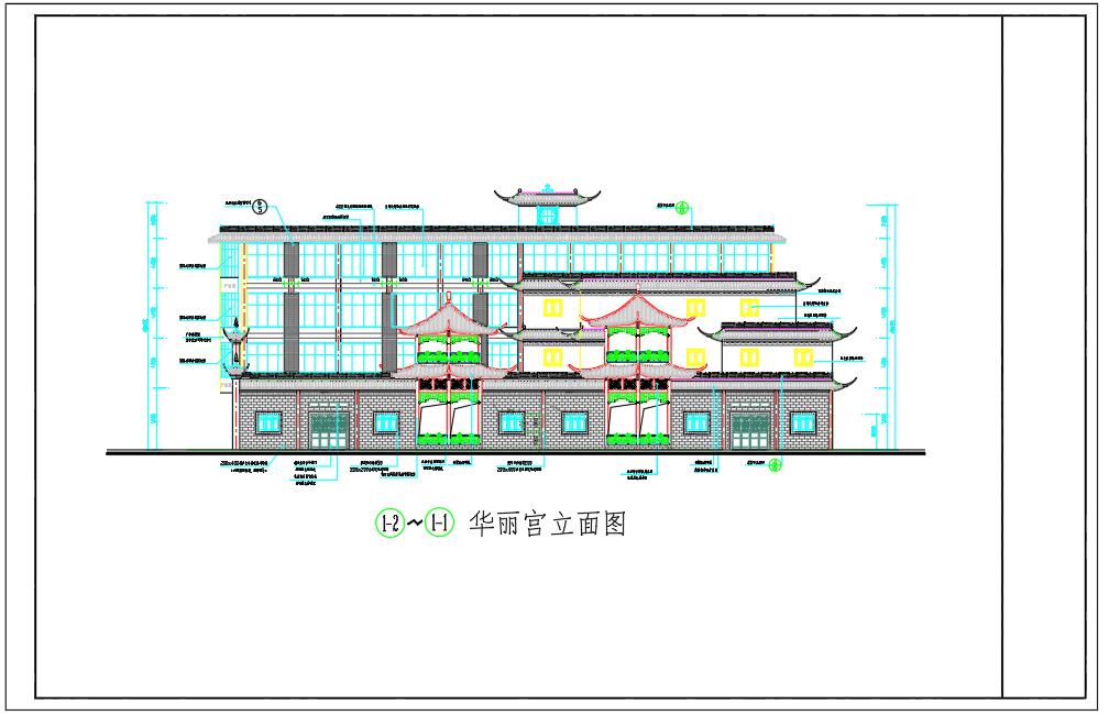 某华丽宫仿古建筑方案设计图纸图片2