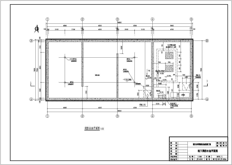 某工程地下消防水池建筑结构cad设计施工图图片1