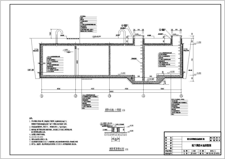 某工程地下消防水池建筑结构cad设计施工图图片2