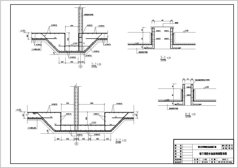 某工程地下消防水池建筑结构cad设计施工图图片3
