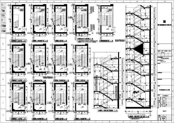 点击查看某地小型楼梯卫生间设计详图(共3张)第2张大图