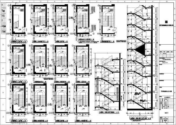某地小型楼梯卫生间设计详图(共3张)-图1