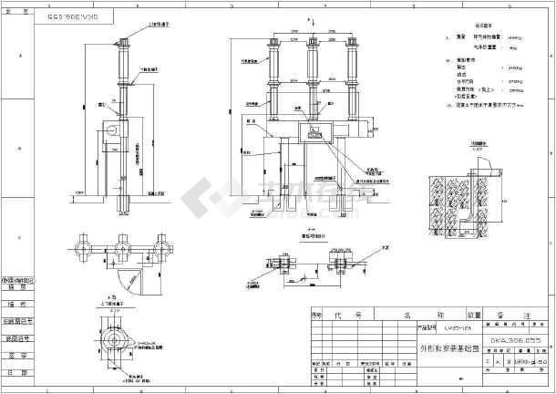 某电气基础及外型及其原理CAD图-图1
