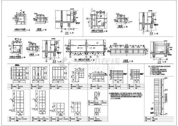 某住宅卫生间及楼梯建筑设计节点详图-图1