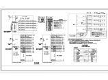 四层丙类厂房电气图审修改后全套施工图(完整版)图片1