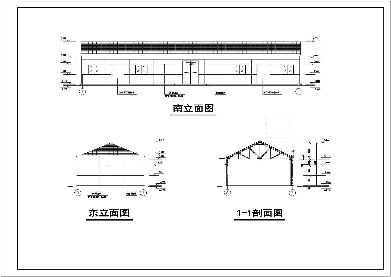 某木屋架仓库建筑结构设计施工CAD图图片1