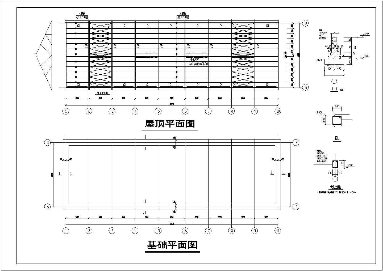 某木屋架仓库建筑结构设计施工CAD图图片3