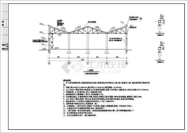 木屋架厂房建筑结构设计图(6m跨半屋架)-图1