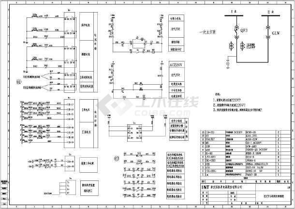 某6KV电气开关柜微机保护cad设计图纸-图一