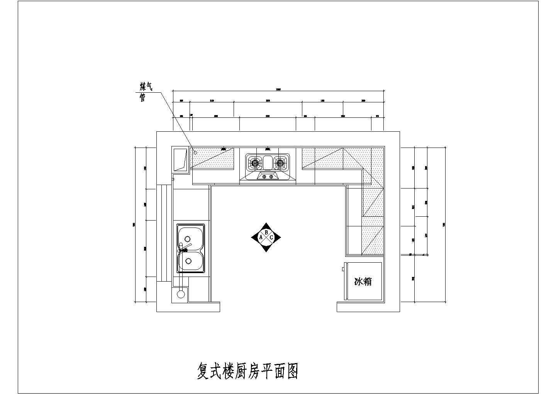 某整体厨房室内装修设计方案cad施工图图片1
