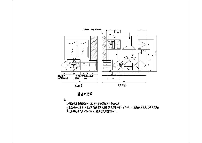 某整体厨房室内装修设计方案cad施工图图片3
