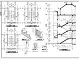多层经济适用型公寓建筑工程的图纸图片2