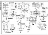 多层经济适用型公寓建筑工程的图纸图片3
