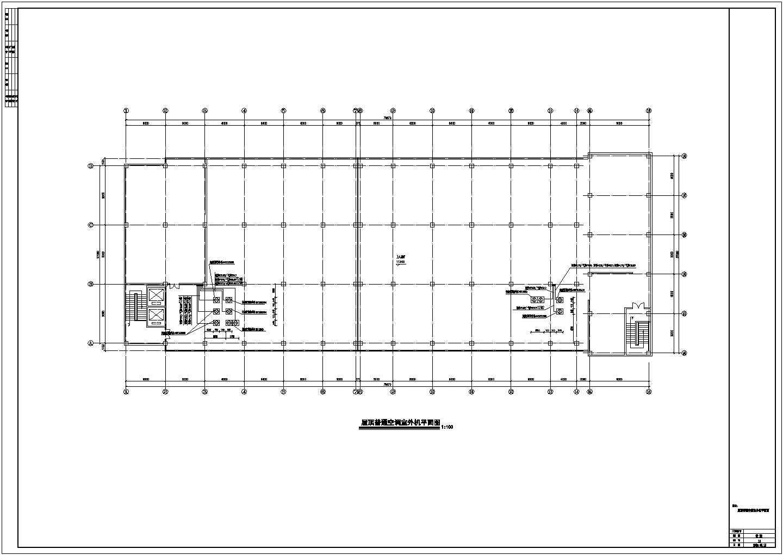 某洁净厂房空调系统cad平面布置施工图纸图片1