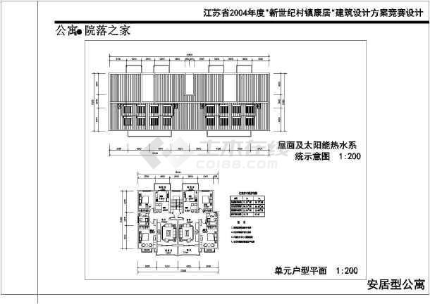 徐州市第三建筑设计研究院建筑设计cad详图-图一