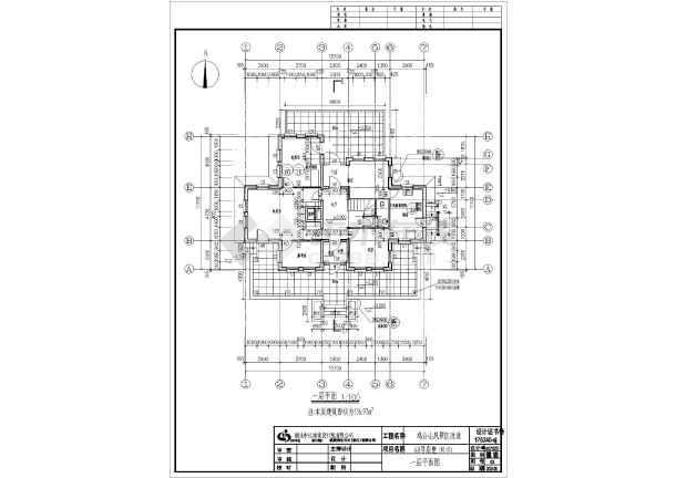 某地天正68号别墅建筑CAD设计图纸-图2
