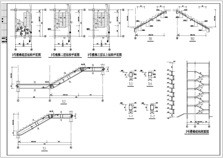 学校公寓砌体结构建筑设计CAD施工图图片2