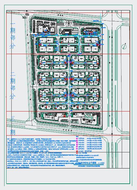 湾循环经济产业集聚区标准厂房电气设计施工图图片1