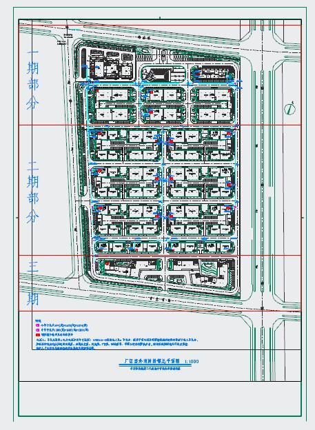 湾循环经济产业集聚区标准厂房电气设计施工图图片3