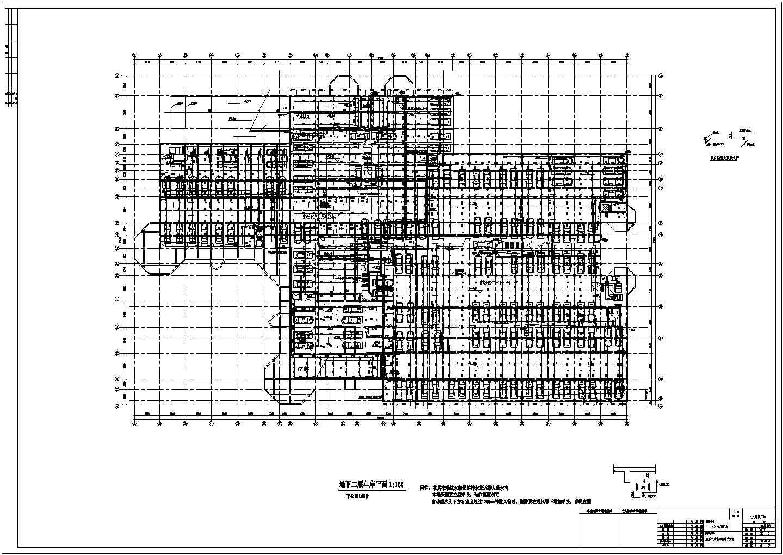 某休闲广场自动喷淋系统设计施工图纸图片1