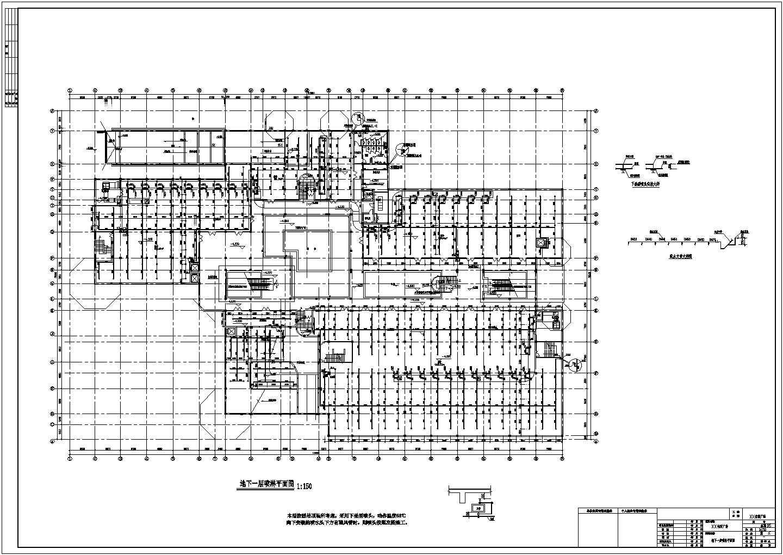 某休闲广场自动喷淋系统设计施工图纸图片2