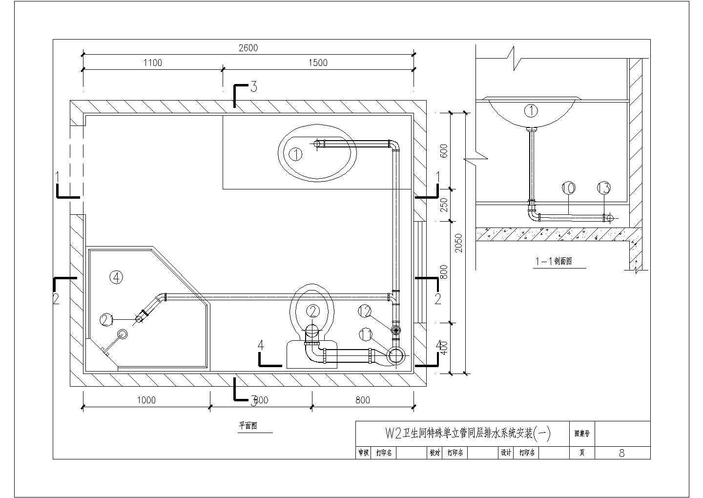 某住宅楼WAB单立管排水系统设计安装图图片3