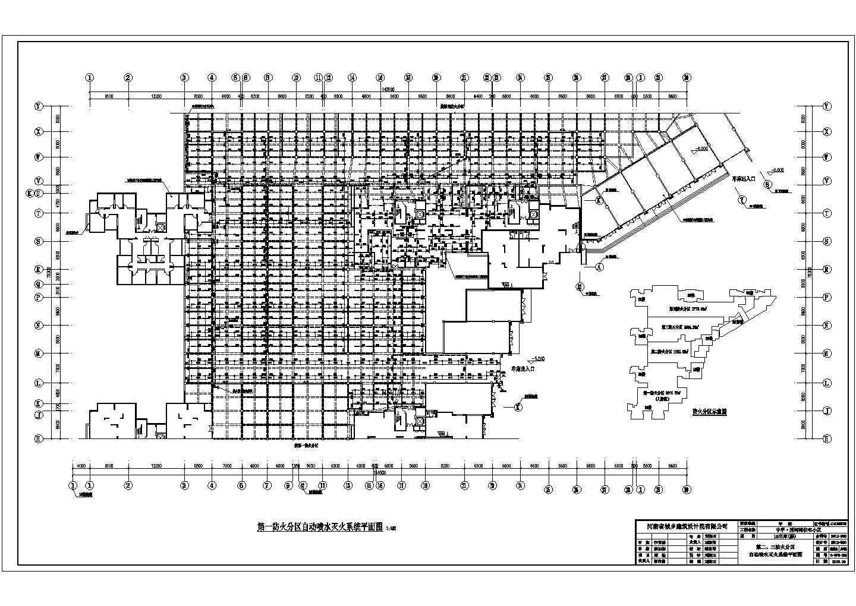 某地下车库自动喷淋系统设计施工图图片3