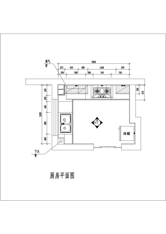 整体厨房室内装修方案cad设计施工图图片1