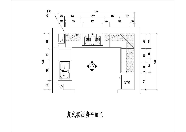 整体厨房室内装修方案cad设计施工图图片3