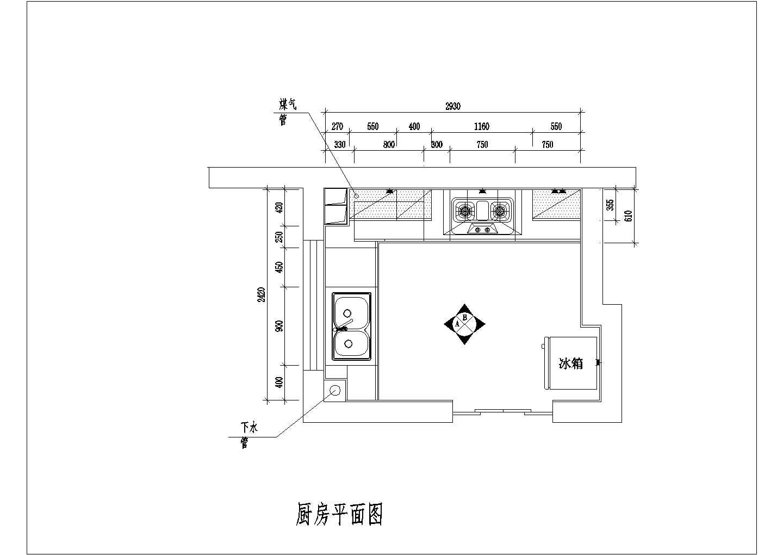 某住宅户型整体厨房设计cad施工方案图纸图片1