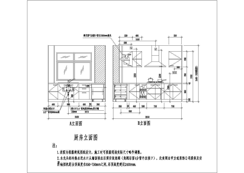 某住宅户型整体厨房设计cad施工方案图纸图片2