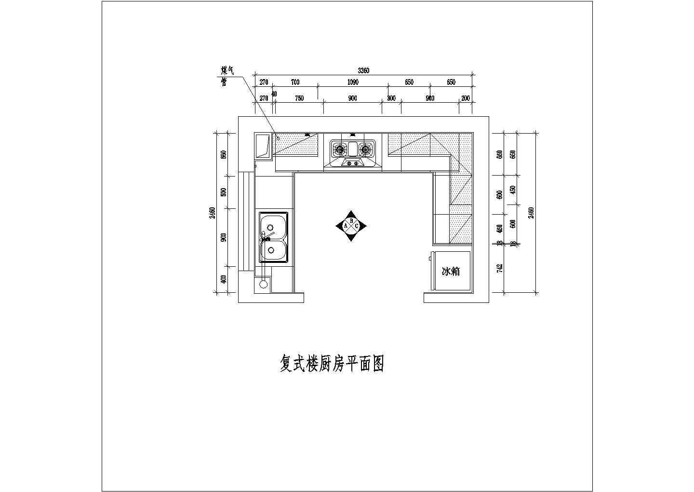 某住宅户型整体厨房设计cad施工方案图纸图片3