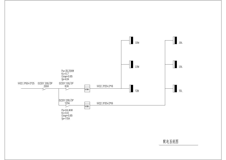 三层办公楼电气施工设计方案全套CAD图纸图片2