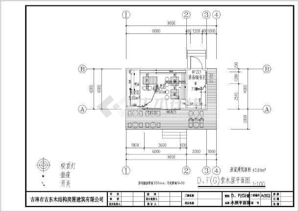 某地景区山顶木屋建筑基础设计施工图-图1