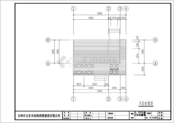 某地景区山顶木屋建筑基础设计施工图-图2