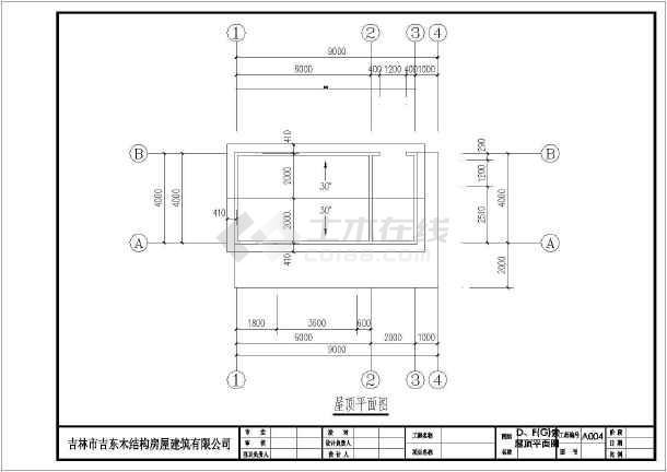 某地景区山顶木屋建筑基础设计施工图-图3
