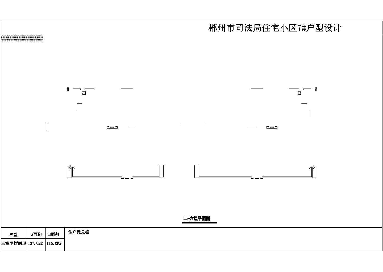 多层一梯两户住宅建筑设计CAD平面图图片1