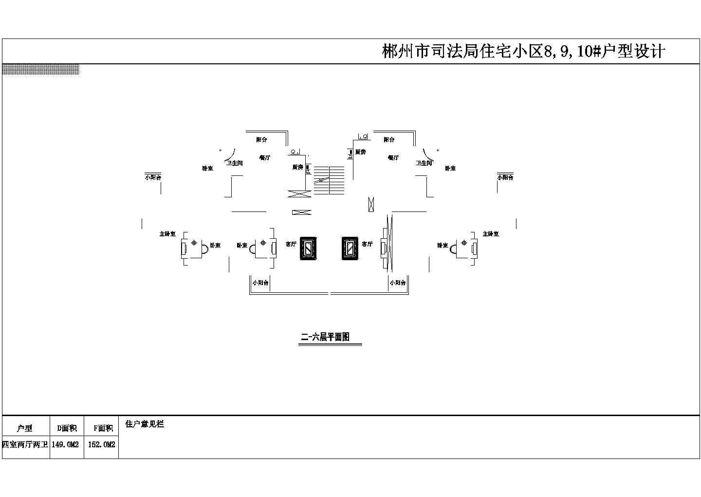多层一梯两户住宅建筑设计CAD平面图图片2