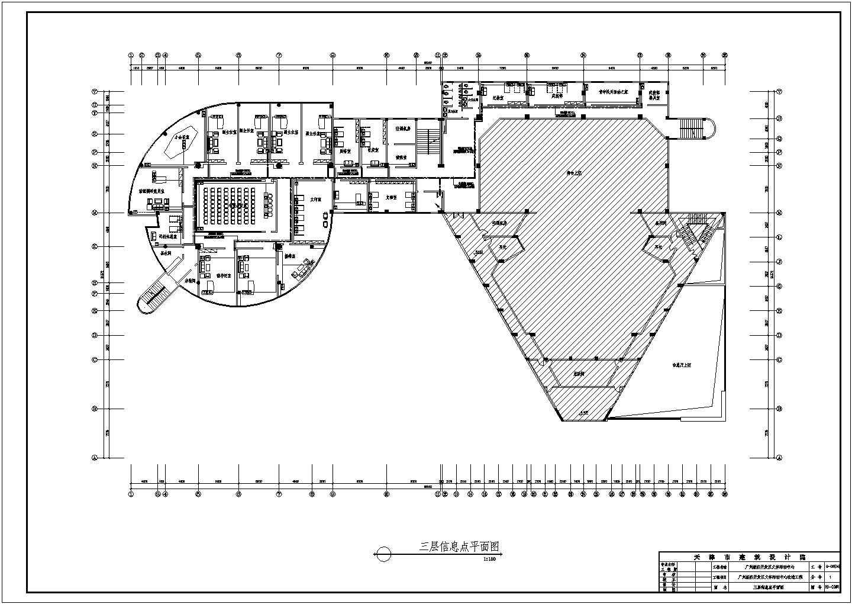 广州经济开发区文体活动中心电气设计CAD施工图图片2