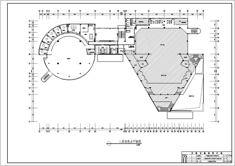 广州经济开发区文体活动中心电气设计CAD施工图图片3