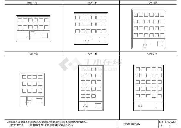 某地区某住宅公寓楼电气设计CAD施工图纸-图一