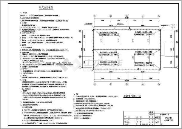 生活垃圾渗滤液处理工程环保CAD设计施工图-图2