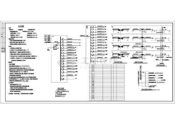 实验中学教学楼电气设计方案全套CAD详图-图一
